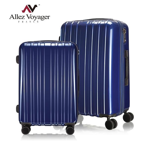 登機箱 行李箱 旅行箱 20+24吋 PC金屬護角耐撞擊硬殼 奧莉薇閣 移動城堡系列 深藍
