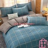 【床罩被套組】水洗棉床上四件套宿舍春秋被單床單人被套被子三件套男【匯美優品】