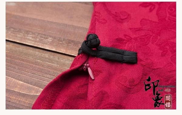 民族風改良式漢服 旗袍唐裝上衣 斜襟立領提花棉痳長袖襯衫茶人服 萬聖節鉅惠