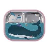 Cuitisan 酷藝師 不鏽鋼兒童餐具 酷夢系列-小鯨三格餐具-威尼斯紅