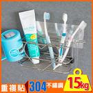 牙刷架 置物架【E0024】peachy...
