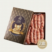 黑毛豬高粱酒香腸2盒(冷凍)贈提袋