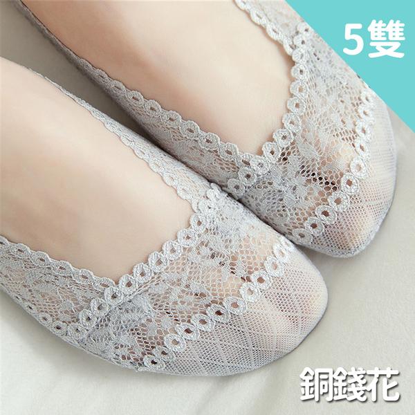(時時樂限定)春夏新品淺口蕾絲隱形襪(3款)