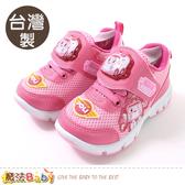 女童鞋 台灣製POLI正版安寶款閃燈運動鞋 魔法Baby