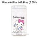 Hello Kitty 彩鑽透明軟殼 [寶貝] iPhone 6 Plus / 6S Plus (5.5吋)【三麗鷗正版授權】