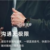 快速出貨黑科技智慧手錶男成人多功能電話運動手錶聽歌觸摸屏