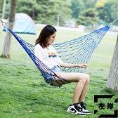 戶外吊床鞦韆網狀野外成人尼龍繩室內搖床【左岸男裝】