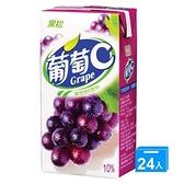 黑松葡萄C300ml*24【愛買】