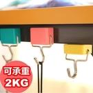 現貨-無痕免釘強力磁鐵掛鉤廚房創意冰箱壁掛浴室免打孔鉤子衛生間掛勾【A013】『蕾漫家』