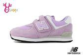 New Balance 574 葡萄香檳 中大童運動鞋 女童 寬楦 輕量慢跑鞋 O8465#紫色◆OSOME奧森鞋業