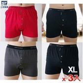 【免運直出】三花五片式針織平口褲(XL)*3【愛買】
