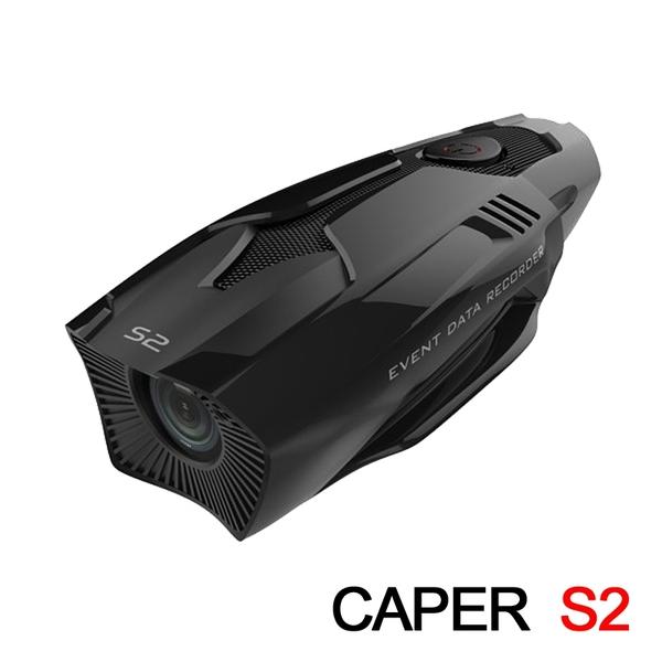 【限量 送64G】 CAPER S2 SONY感光元件 防水機車行車紀錄器 SBK S1 改款
