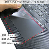 【Ezstick】MSI GE63 8RF 8RE TOUCH PAD 觸控板 保護貼