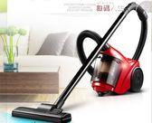 吸塵器 家用臥式大吸力大功率手持式強力小型地毯除螨蟲XC90 數碼人生igo
