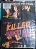 挖寶二手片-O07-002-正版DVD-電影【深藏不露】-膽小維諾不起眼的朵琳在一家消費者雜誌社擔任編輯