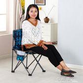 小凳摺疊椅便攜靠背凳子釣魚椅休閒椅沙灘椅美術寫生導演椅子 檸檬衣舍