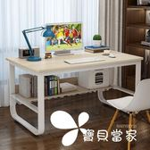 電腦桌 臺式家用簡約經濟型省空間學習桌子臥室簡易學生書桌辦公桌