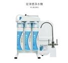 【大磐家電】元山逆滲透淨水機 YS-8020RO