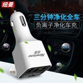 車載充電器頭汽車充點煙器快充一拖三多功能萬能型usb轉接口 SMY12052 【KIKIKOKO】