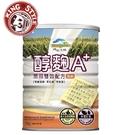 【博能生機】 醇麴A+ 黑蒜雙效配方 750g/罐 (五辛素)