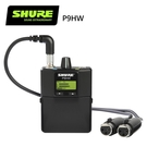 SHURE P9HW (PSM 900)有線腰掛個人顯示器-原廠公司貨