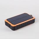 太陽能行動電源 戶外手搖充電寶大功率手機充電器手動發電機小型便攜式【快速出貨八折搶購】