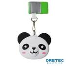 【日本DRETEC】防護防狼警報器-熊貓