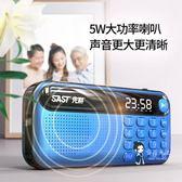 收音機 收音機老人老年人小型便攜式廣播插卡小播放器隨身聽半導體 3色T