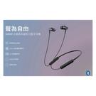 1MORE E1028BT 鈦色 活塞風尚磁吸式藍牙耳機 藍牙耳機 耳機 萬魔 正品 公司貨