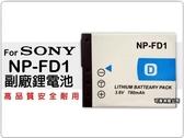 SONY NP-FD1 專用 副廠鋰電池 DSC-T70 DSC-T200 DSC-T2 T300 T70 T200 可傑
