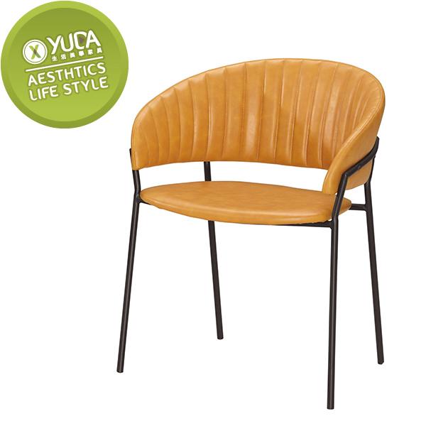 【YUDA】迪爾餐椅 造型椅 /休閒椅 J0M 531-15
