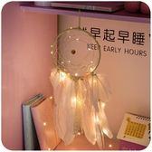少女的森系捕夢網掛飾風鈴濾鋪夢網軟妹仙女房間裝飾捕夢鈴捕能網