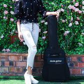 吉他包 吉他包加厚吉他包41寸雙肩背民謠個性涂鴉男女可愛通用潮流40寸38寸WD 果實時尚