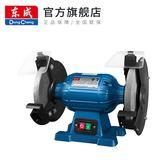 東成砂輪機125/150/200電動台式磨刀沙輪機工業級三相立式磨石機   igo 薔薇時尚