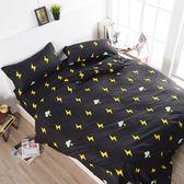 【03802】閃電排列 兩用被薄床包四件組-雙人加大尺寸 含枕頭套、被套