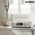 【夜間限定】YAMAHA TSX-B235 藍芽無線桌上型音響 台灣山葉公司貨