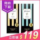 花仙子 香水室內擴香補充品(100ml) 兩款可選【小三美日】香竹/芳香劑 原價$169