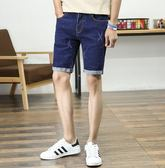XB2牛仔短褲男夏季男士五分褲彈力修身韓版潮流百搭5分褲子男中褲 藍嵐