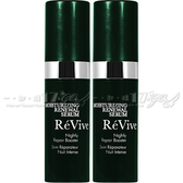 【17go】ReVive 光采再生亮白精華(5ml)*2