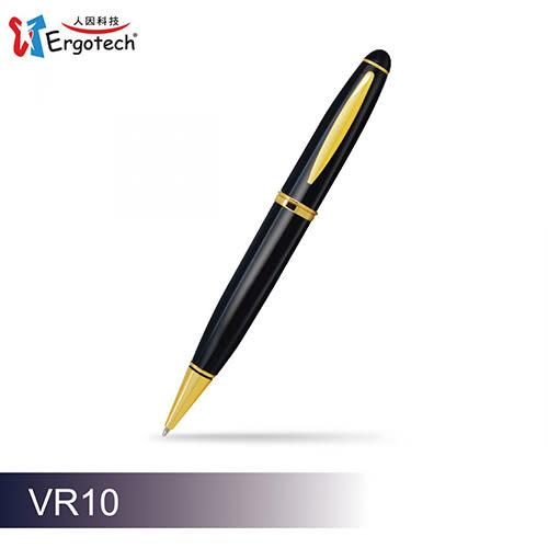 Ergotech 人因科技 秘錄王 VR10CK 3合1筆型錄音筆 (8G)
