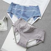 生理內褲女經期防漏純棉女士包臀全棉姨媽褲月經期褲頭三角褲底褲