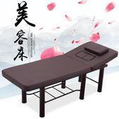 美容床 美容床按摩床美容院理容推拿紋繡床產後恢復帶胸洞理療護理T