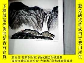 二手書博民逛書店王林森國畫作品迎春展罕見16開11905 王林森 王林森 出版2