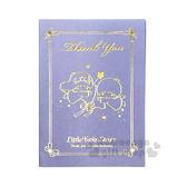 〔小禮堂〕雙子星 直式感謝卡片《紫金.抱星星.緞帶》附信封.賀卡 4714581-22472