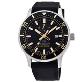 ORIENT STAR 東方之星 DIVERS 200M系列機械錶-43mm RE-AU0303B