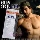 潤滑愛情配方 vivi情趣 潤滑液 情趣商品 熱銷商品 美國 Empowered Products-GUN OIL GEL水溶性滋潤凝膠