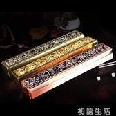 西藏密宗品藏式純銅色八吉祥線臥薰香爐家用室內供佛檀香盒24cm 中秋節