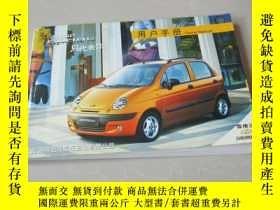 二手書博民逛書店罕見雪佛蘭SPARK轎車用戶手冊使用說明書Y7052 上汽通用五