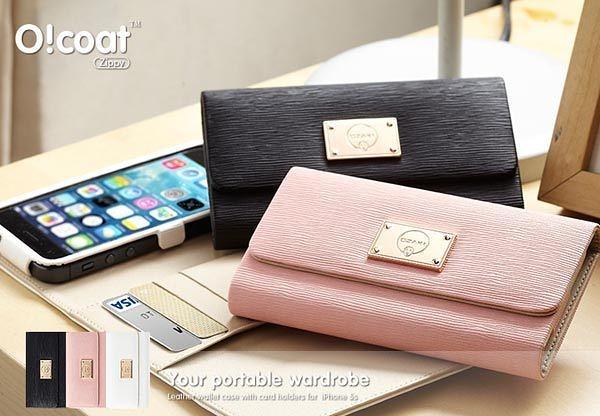 [NOVA成功3C]Ozaki O!coat Zipper iPhone 5/5S/5C 附卡槽輕巧皮包