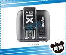 黑熊館 神牛 GODOX X1T-C 發...